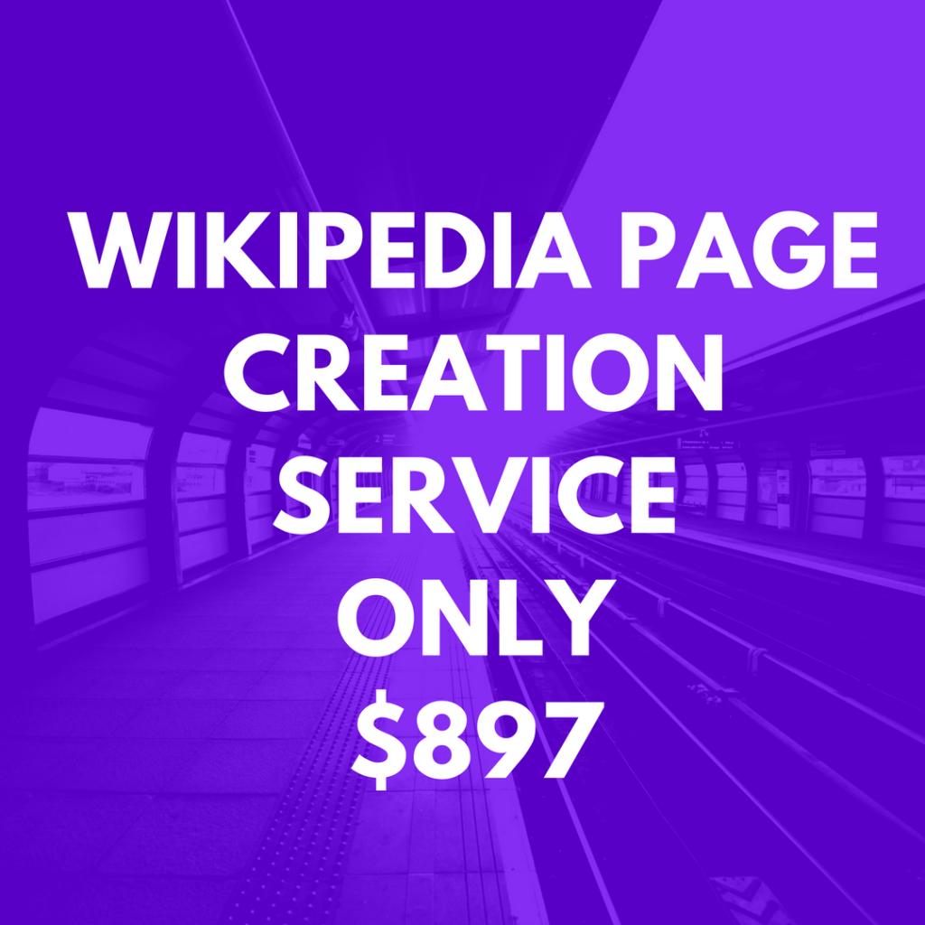 wikipedia editor