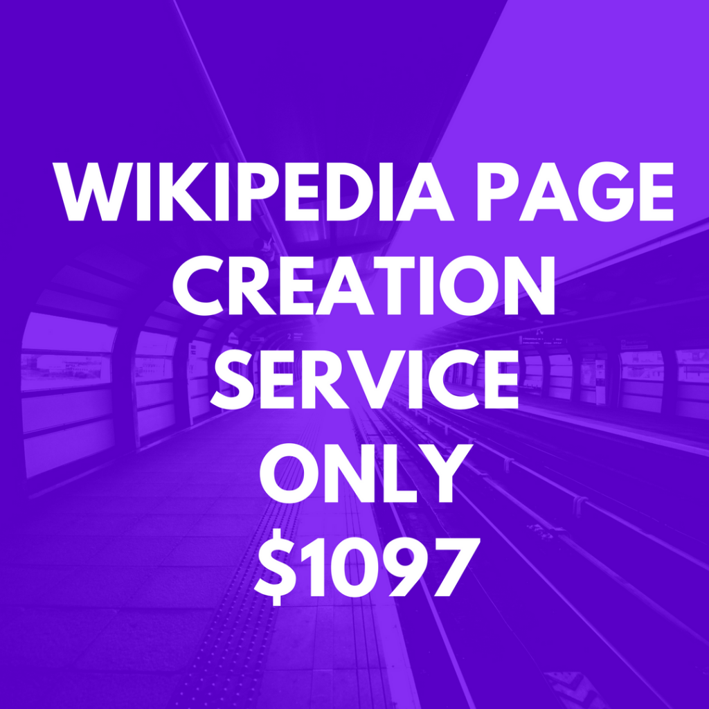 wikipedia page creation price