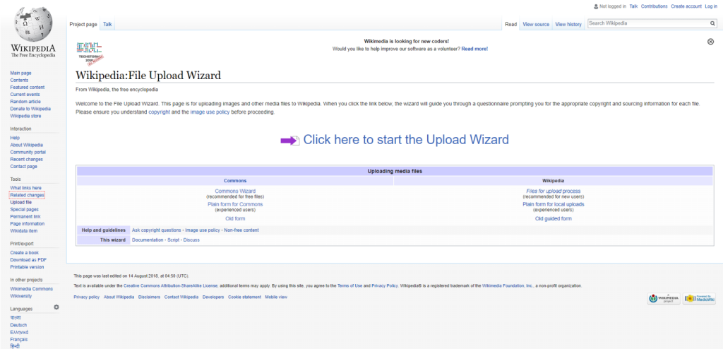 How to Upload Files in Wikipedia